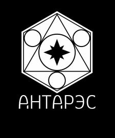 "Логотип ""АНТАРЭС"" (2)"