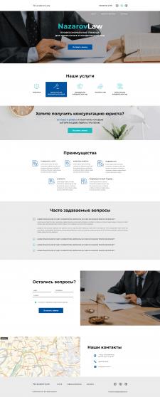 Дизайн главной страницы сайта для юриста