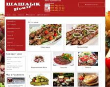 shashlykhouse.com.ua