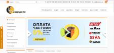 Полное сопровождение и поддержка интернет-магазина