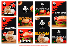 Креативы Instagram-fastfood
