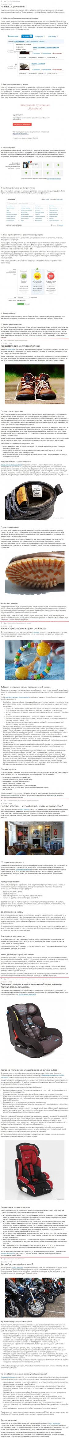 ТОРГОВЛЯ | Доска объявлений place.ua