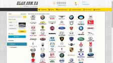 Настройка КР для интернет-магазина Автозапчастей