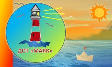 Макет флага для детского лагеря
