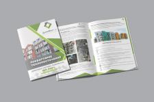 Разработка и дизайн каталога продукции и услуг