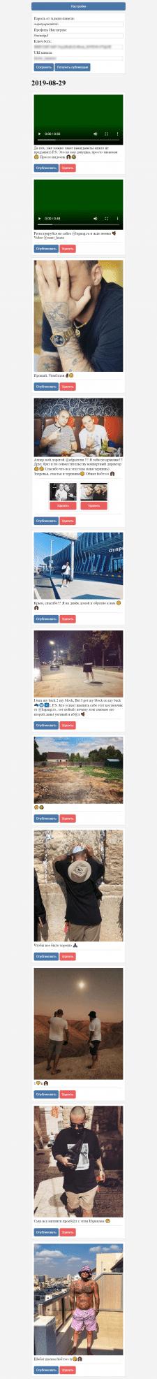 Grabber Instagram