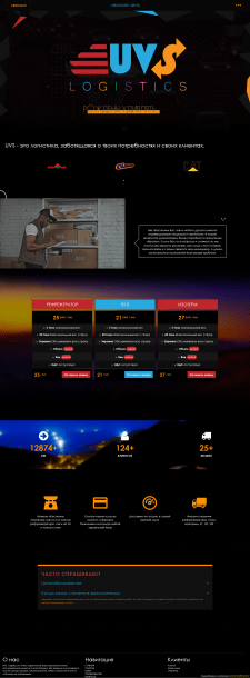 Дизайн + написание адаптивного Landing page