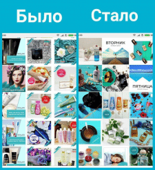 Создание контента для инстаграм-магазина орифлейм