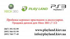 Визитная карточка для сайта playland.kiev.ua