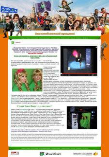 Сайт компании Dance Heads (представительство г. Мо