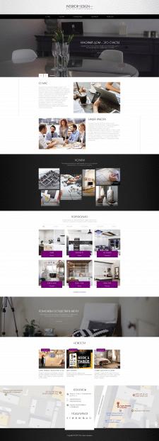 Interior Design- landing page