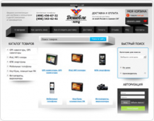 Продажа комплектующих для ноутбуков и компьютеров и другой элект