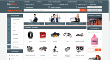 Разработка интернет-магазинов на Zend, Yii2