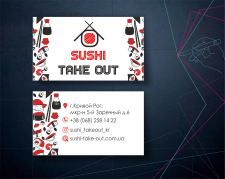 визитка для Sushi Take Out