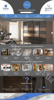 Разработка дизайна и верстка под CMS Opencart