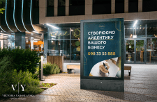Реклама на ситилайт студии дизайна