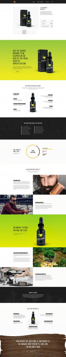 Дизайн LP средства для бороды