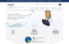 Евротех— профессиональное оборудование и инструмен