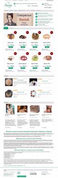 Интернет магазин украшений и бижутерии Sirenashop