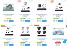 Оформление товаров в интернет-магазине