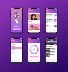 Мобильное приложение для вдохновения | iOS