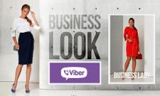 Продажи в Viber