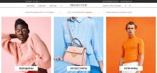 Presetter - Интернет-магазин дизайнерской одежды