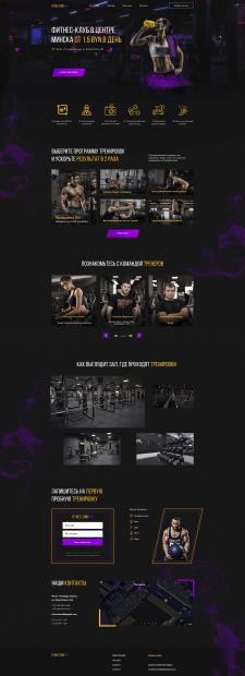 Сайт для фитнеса
