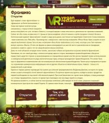 Второстепенная страница VG