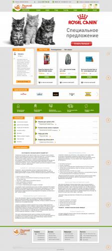 Разработка под ключ и поддержка ZooApteka