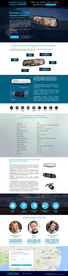 69ad16f4086b Фрилансер Елена Пантази • баннеры и логотипы ≡ Мелитополь, Украина