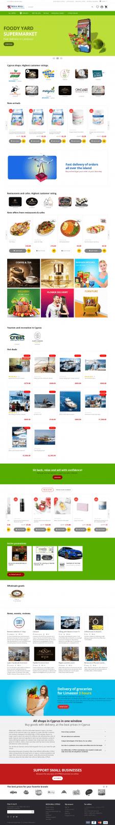 Маркетплейс Кипра товары и услуги