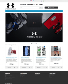 EliteSportStyle - интернет-магазин одежды и обуви