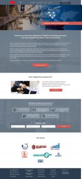 IBL company - комплексные поставки оборудования