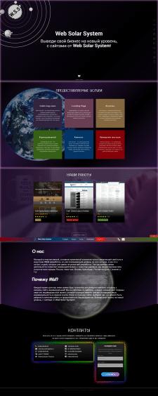 Сайт для Web-студии.