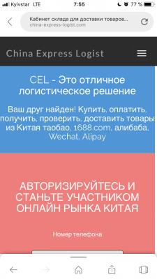 Сайт «Под ключ» разработка движка с 0