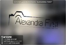 "Логотип для фотографа  ""Alexandra First"""