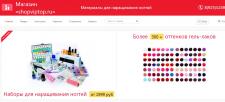 Настройка рекламы в ЯндексДирект