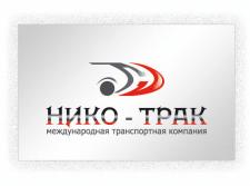 "Логотип МТК ""Нико-Трак"""