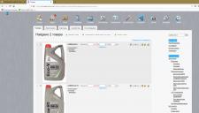 Добавил каталог масел на сайт oil-expert.com.ua