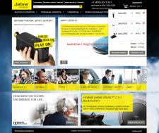 Интернет-магазин представительства TM Jabra в России
