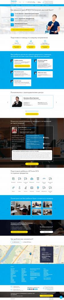Joomla шаблон talantum.ru