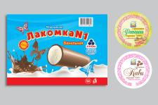 Этикетка мороженое