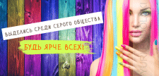 Баннер для соцсети/сайта