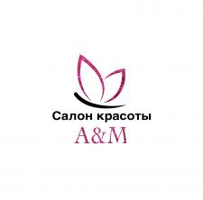 Логотип (салон красоты)
