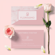 Логотип и логобук для авторского салона флористики