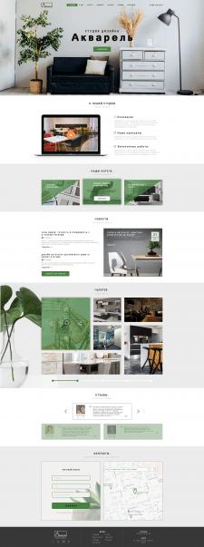Landing page для студии дизайна интерьеров