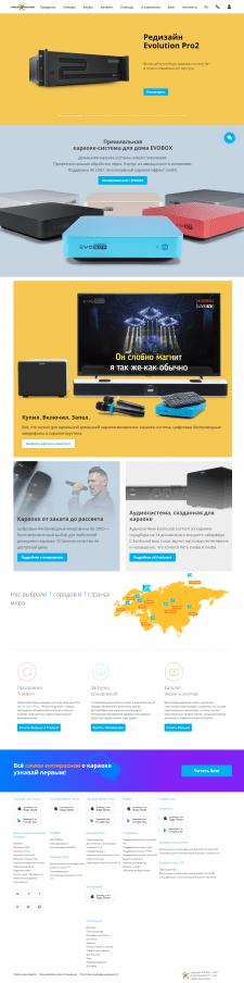 Сайт караоке-систем