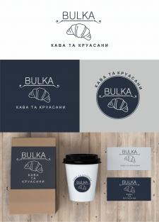 логотип для кафе Bulka кава та круасани