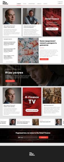 Концепт онлайн издания о финансах